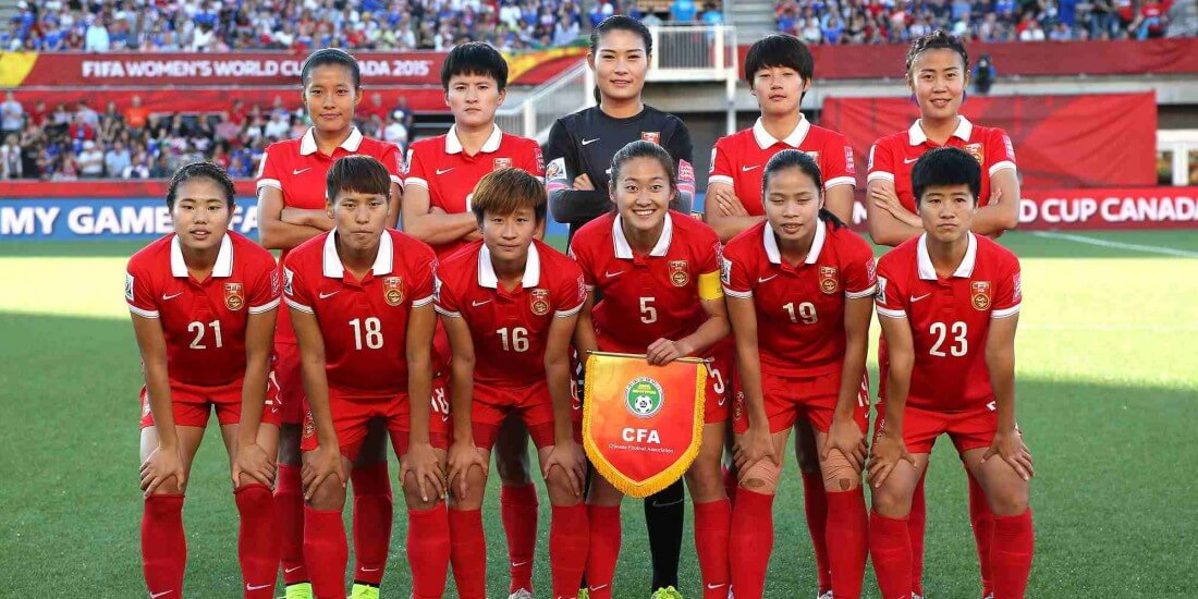 Kina Spel